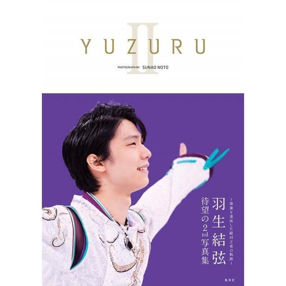 YUZURU II Yuzuru Hanyu Photobook