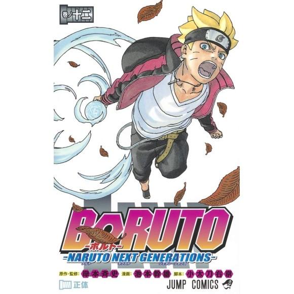 BORUTO vol. 12 - Edição Japonesa