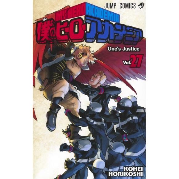 Boku no Hero Academia vol. 27 - Edição japonesa