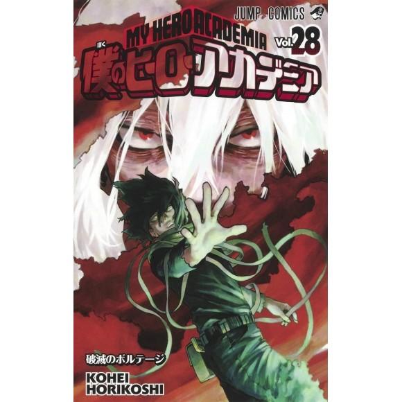 Boku no Hero Academia vol. 28 - Edição japonesa