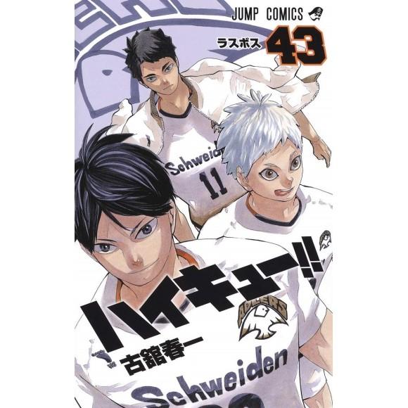 HAIKYUU!! vol. 43 - Edição Japonesa