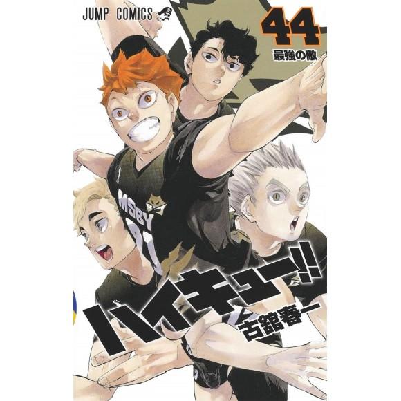 HAIKYUU!! vol. 44 - Edição Japonesa