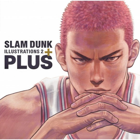SLAM DUNK ILLUSTRATIONS 2 PLUS