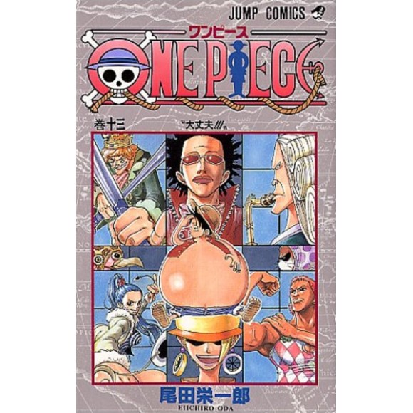 ONE PIECE vol. 13 - Edição Japonesa