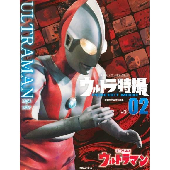 02 ULTRAMAN 1966~1967 - ULTRA TOKUSATSU Perfect Mook vol. 02