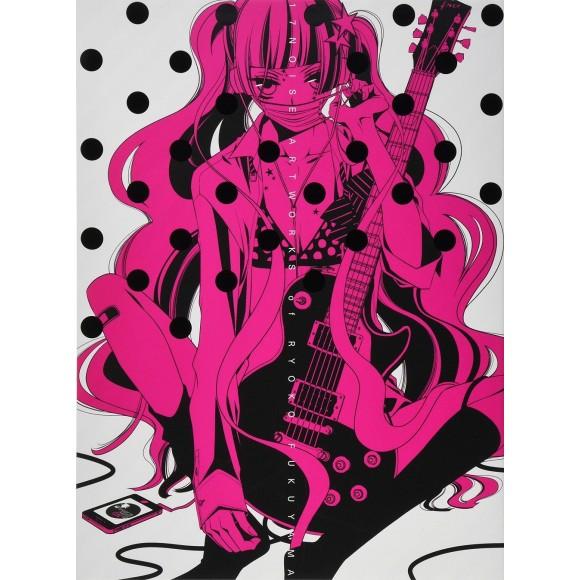 17 NOISE - Artworks of Ryoko Fukuyama - Edição Japonesa