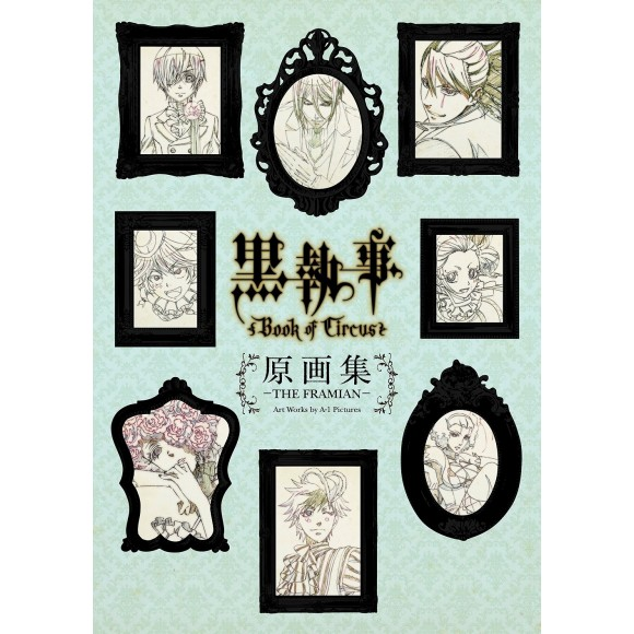 TV Animation Book of Circus - The Framian - Art Works by A-1 Pictures