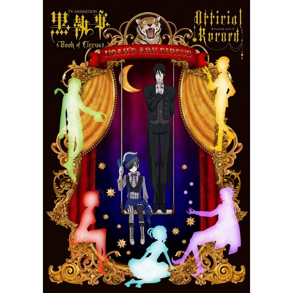 TV Animation Book of Circus - Official Record