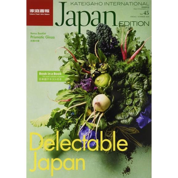 Katei Gaho International - Japan Edition vol.45 Spring/Summer 家庭画報特選 - Em japonês  e Inglês