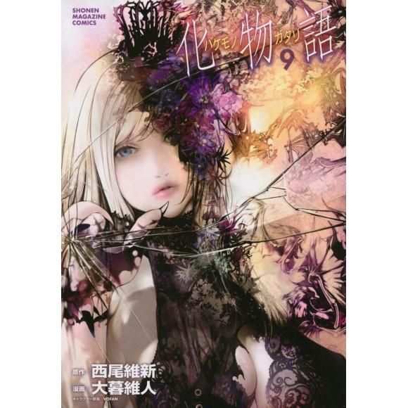 Bakemonogatari vol. 9 - Edição Japonesa