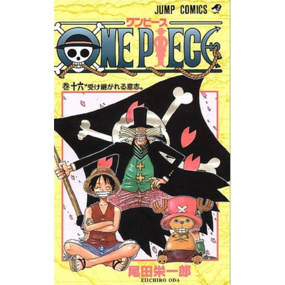ONE PIECE vol. 16 - Edição Japonesa