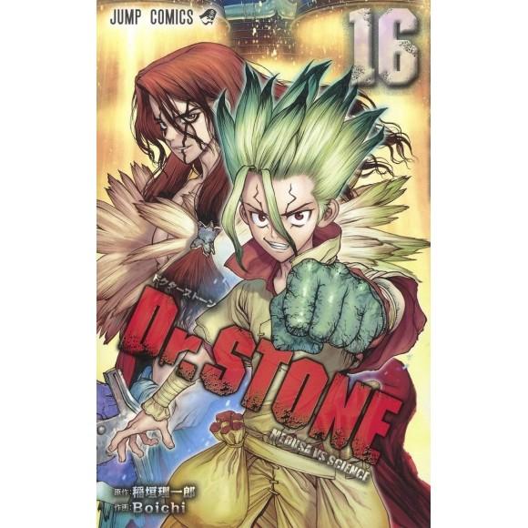 Dr. Stone vol. 16 - Edição Japonesa
