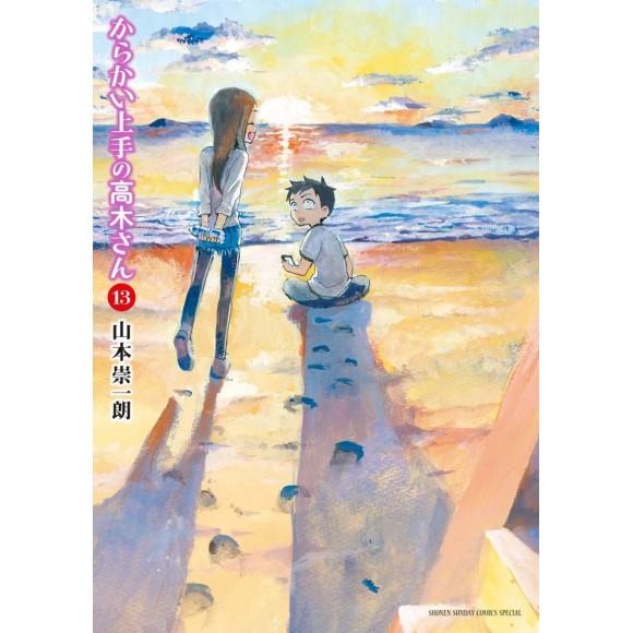 Karakai Jouzu no Takagi-san Vol. 13 - Edição Japonesa