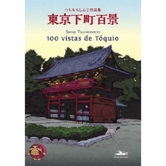 100 Vistas de Tóquio