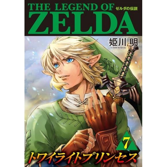 The Legend of ZELDA - Twilight Princess vol. 7 - Edição Japonesa