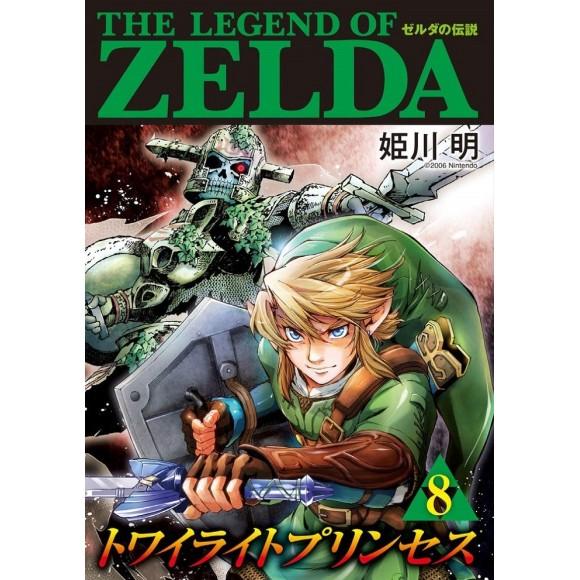 The Legend of ZELDA - Twilight Princess vol. 8 - Edição Japonesa