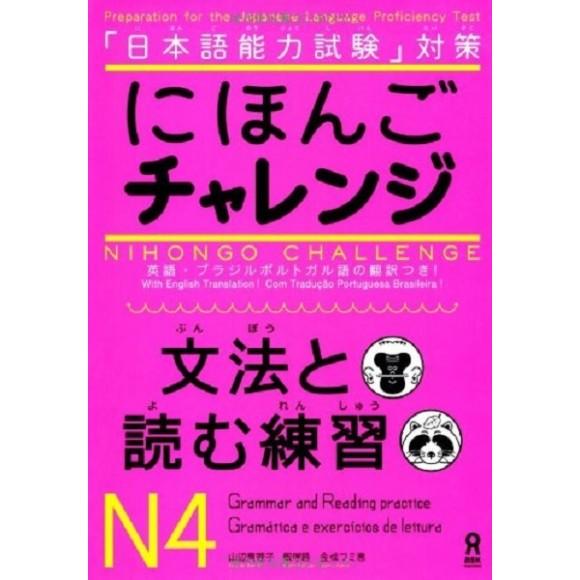 NiHONGO CHALLENGE N4 - Gramática e Exercícios de Leitura