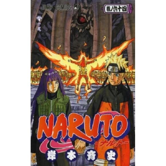 NARUTO vol. 64 - Edição Japonesa