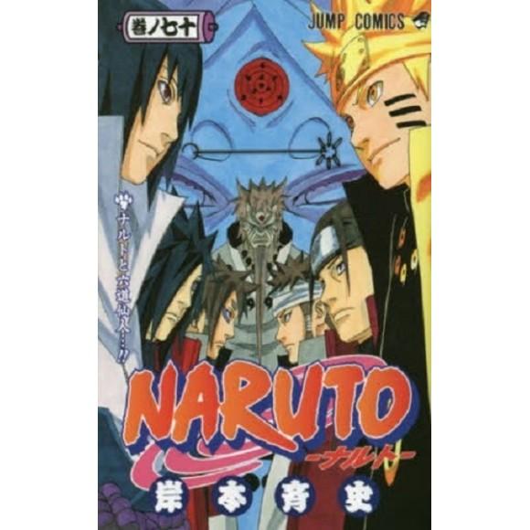 NARUTO vol. 70 - Edição Japonesa
