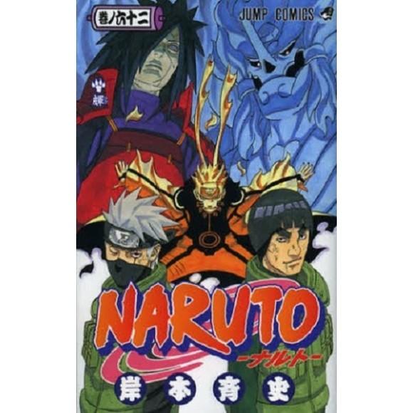 NARUTO vol. 62 - Edição Japonesa