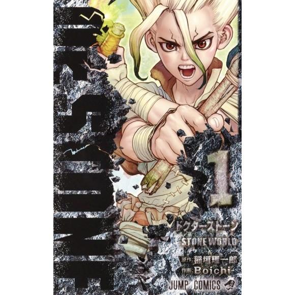Dr. Stone vol. 1 - Edição Japonesa