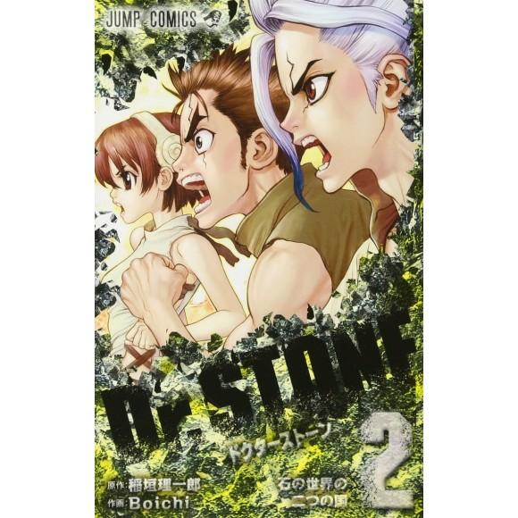 Dr. Stone vol. 2 - Edição Japonesa