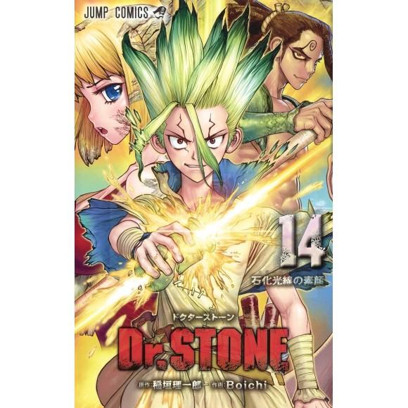 Dr. Stone vol. 14 - Edição Japonesa
