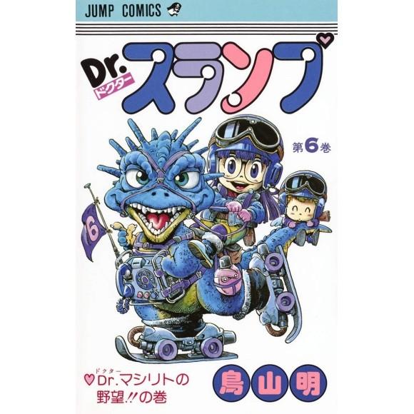 DR. SLUMP vol. 6 - Edição Japonesa