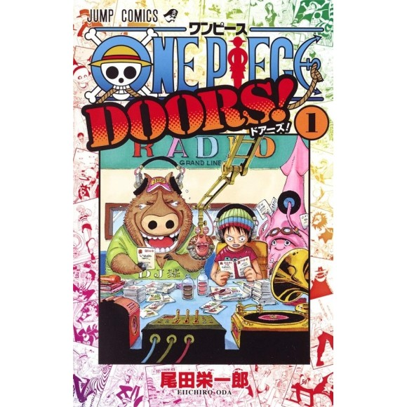 ONE PIECE DOORS! vol. 1 - Edição Japonesa