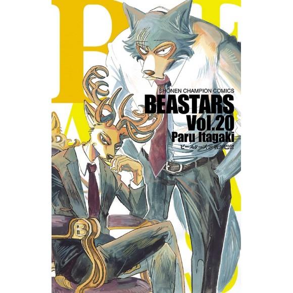 BEASTARS vol. 20 - Edição japonesa