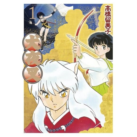 INUYASHA Wideban vol. 1 - Edição Japonesa