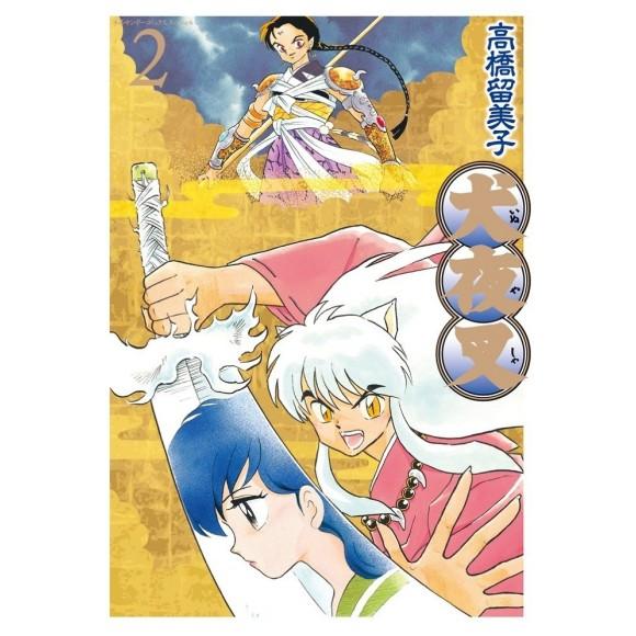 INUYASHA Wideban vol. 2 - Edição Japonesa