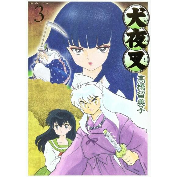 INUYASHA Wideban vol. 3 - Edição Japonesa