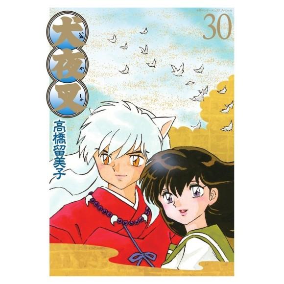 INUYASHA Wideban vol. 30 - Edição Japonesa