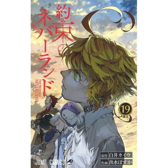 Yakusoku no Neverland vol. 19 - Edição Japonesa