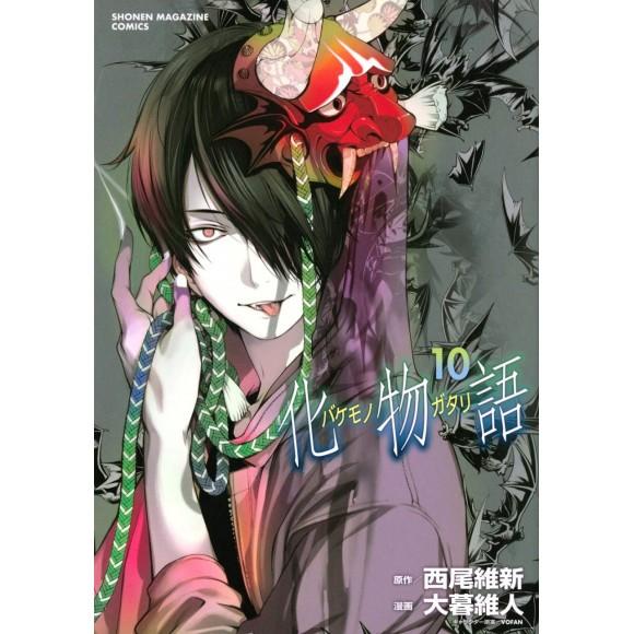 Bakemonogatari vol. 10 - Edição Japonesa