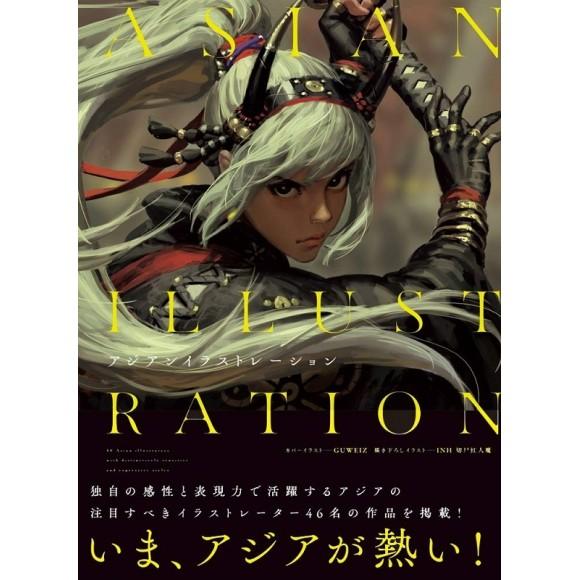 Asian Illustration - Edição Japonesa