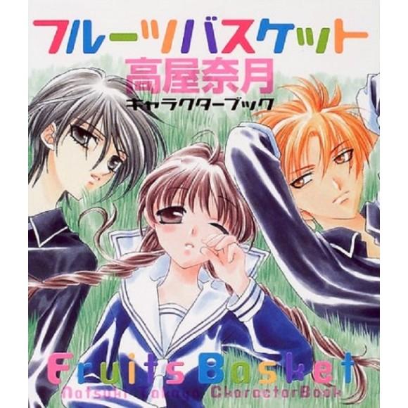 FRUITS BASKET Character Book - Edição Japonesa
