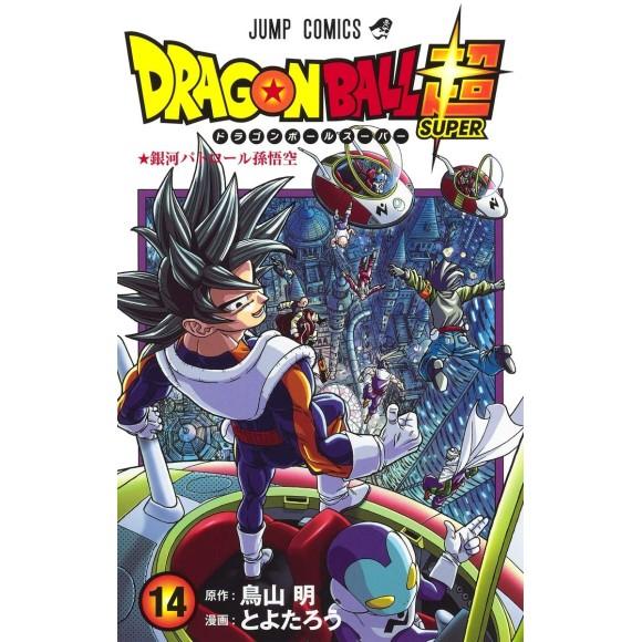 DRAGON BALL SUPER vol. 14 - Edição japonesa