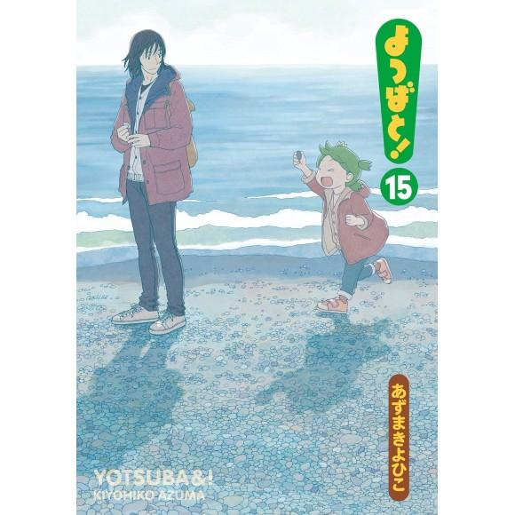 YOTSUBATO! Vol. 15 - Edição Japonesa