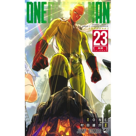 ONE PUNCH-MAN vol. 23 - Edição Japonesa