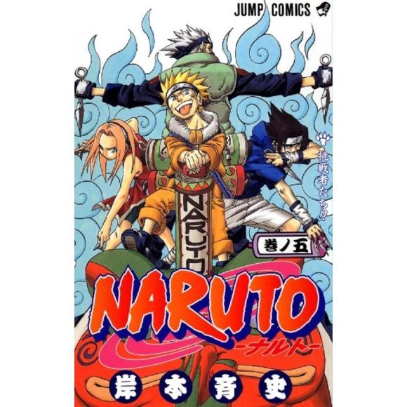 NARUTO vol. 5 - Edição Japonesa