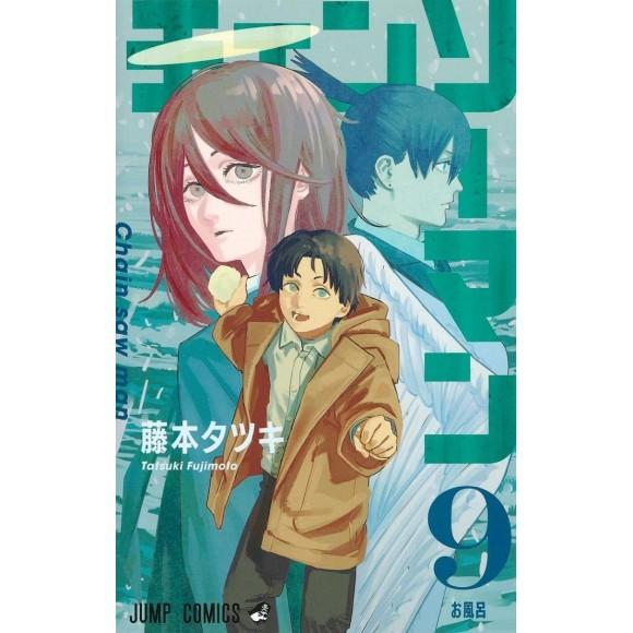Chainsaw Man vol. 9 - Edição Japonesa