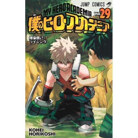 Boku no Hero Academia vol. 29 - Edição japonesa