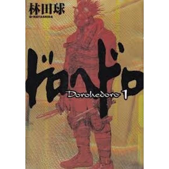 Dorohedoro vol. 1 - Edição Japonesa