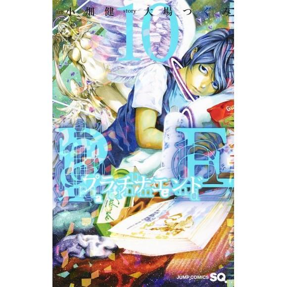 Platinum End vol. 10 - Edição Japonesa