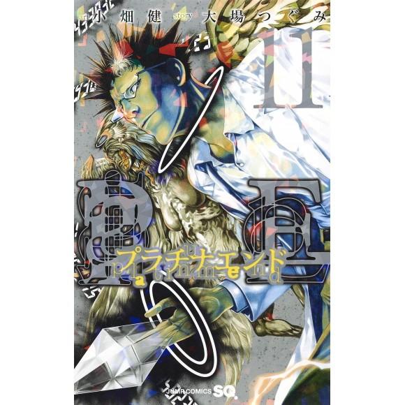 Platinum End vol. 11 - Edição Japonesa