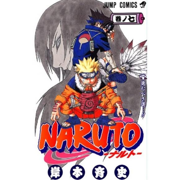 NARUTO vol. 7 - Edição Japonesa