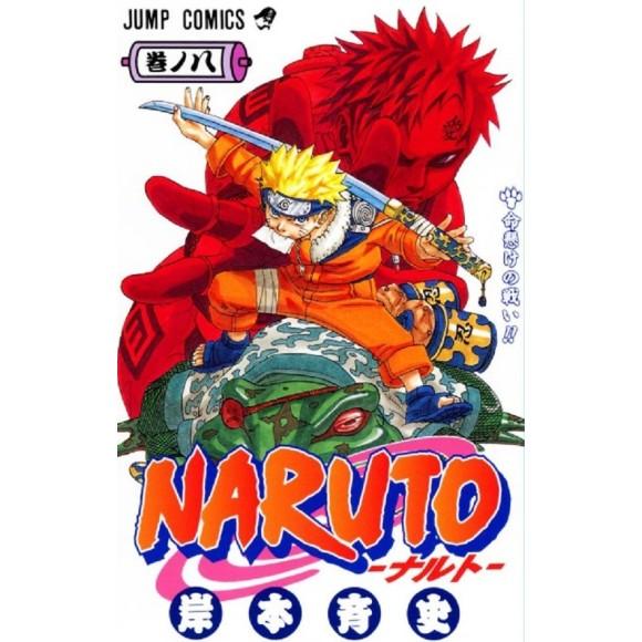 NARUTO vol. 8 - Edição Japonesa
