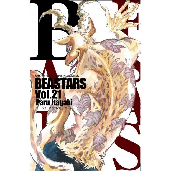 BEASTARS vol. 21 - Edição japonesa